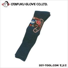 おたふく手袋 パイルソックスロング先丸 ネイビー (BS-331)