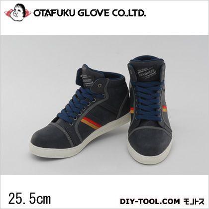 おたふく手袋 ワイルドウルブスイノベート 安全靴 ブラック 25.5cm WW-353H