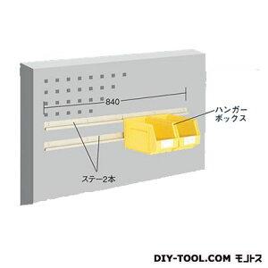 大阪製罐 ハンガーボックス HR-BS5