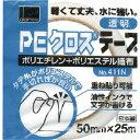 オカモト PEクロステープ 透明 50mm×25M #411N