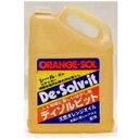 オレンジソル ディゾルビット天然オレンジ汚れはがし剤業務用1ガロン 3785ml