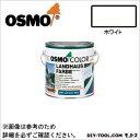 オスモ&エーデル オスモカラー カントリーカラー オパーク仕上げ(塗りつぶし) ホワイト 0.75L 2101
