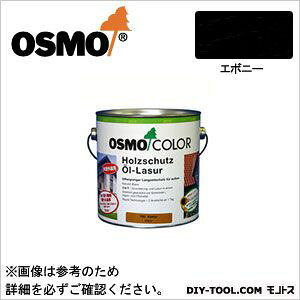 オスモ&エーデル オスモカラーウッドステインプロテクター 0.75L エボニー 712 1点