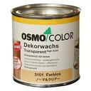 オスモ&エーデル オスモカラーウッドワックス3分艶 透明 0.375L 3101
