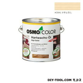 オスモ&エーデル オスモカラーフロアカラー ナチュラル 2.5L 3041