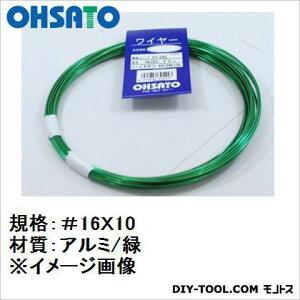 大里 カラーアルミ線 緑 線径約1.65mmX10m (37-242)