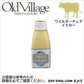 Old Village Paint バターミルクペイント ワイルダー チェア イエロー 150ml BM-0101M 自然塗料 クラフト 水性塗料