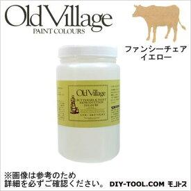 Old Village Paint バターミルクペイント ファンシー チェア イエロー 946ml BM-0306Q 自然塗料 クラフト 水性塗料