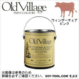Old Village Paint バターミルクペイント ウィンザー チェア ピンク 3785ml BM-0408G 自然塗料 クラフト 水性塗料