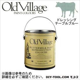 Old Village Paint バターミルクペイント ドレッシング テーブル ブルー 3785ml BM-0509G 自然塗料 クラフト 水性塗料