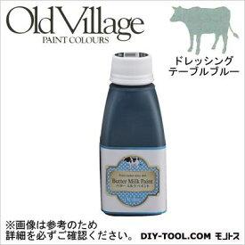Old Village Paint バターミルクペイント ドレッシング テーブル ブルー 150ml BM-0509M 自然塗料 クラフト 水性塗料