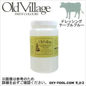 Old Village Paint バターミルクペイント ドレッシング テーブル ブルー 946ml BM-0509Q 自然塗料 クラフト 水性塗料