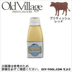 Old Village Paint バターミルクペイント ブリティッシュ レッド 150ml BM-1305M 自然塗料 クラフト 水性塗料