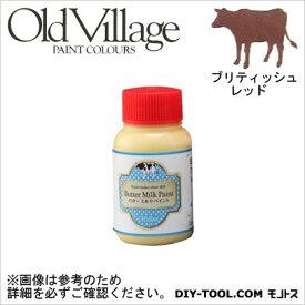 Old Village Paint バターミルクペイント ブリティッシュ レッド 12ml BM-1305S