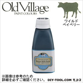 Old Village Paint バターミルクペイント ワイルド ベイベリー 150ml BM-1314M 自然塗料 クラフト 水性塗料