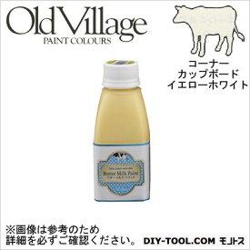 Old Village Paint バターミルクペイント コーナー カップボード イエロー ホワイト 150ml BM-1325M 自然塗料 クラフト 水性塗料