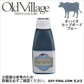 Old Village Paint バターミルクペイント オハイオ カップボード ブルー 150ml BM-1429M 自然塗料 クラフト 水性塗料