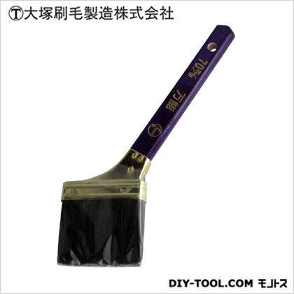 マルテー 万能刷毛 筋違 黒 70mm D23×W90×H238(mm) ハケ 筆