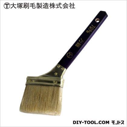 マルテー 万能刷毛 筋違 白 70mm D18×W85×H240(mm) ハケ 筆