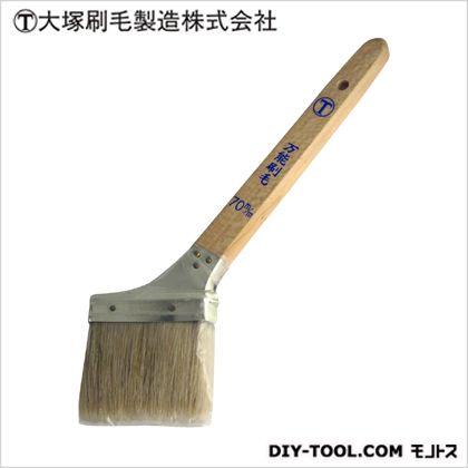 マルテー 新万能刷毛 白 70mm D21×W95×H265(mm) ハケ 筆