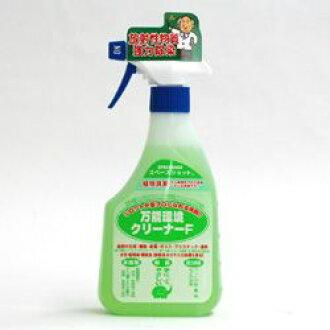 空間打擊植物洗滌劑萬能環境吸塵器F 500ml obu·TEC清潔劑清潔劑