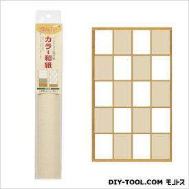 大直 インテリア障子紙カラー和紙 きなり 28cm×3.0m 15-01