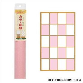 大直 インテリア障子紙カラー和紙 桃色 28cm×3.0m 15-02