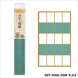 大直 インテリア障子紙カラー和紙 うすとくさ 28cm×3.0m 15-07