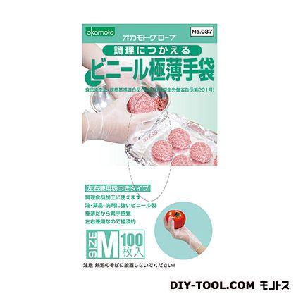 オカモト産業 食品対応ビニール極薄手袋 Mサイズ 204517 100 枚