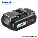 Panasonic/パナソニック Panasonic14.4V4.2Ahリチウムイオン電池パック EZ9L45