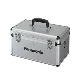 パナソニック EZ46A3用アルミケース 本体サイズ:全長410×全高265×幅250 (EZ9666)