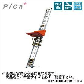ピカ 荷揚げ機マイティスライダー JS-480F