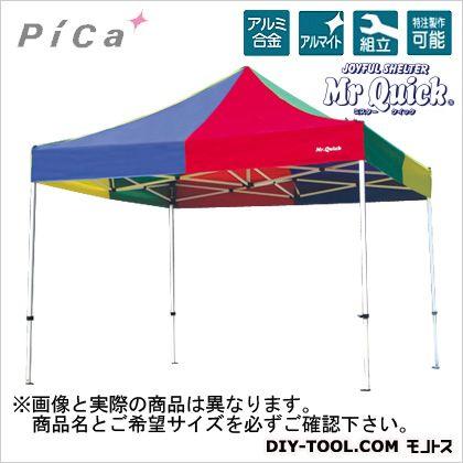 ピカ テント TA-11