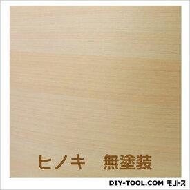 パネフリ ウッディーロール柱用 ヒノキ 巾140X長さ2800X厚み0.35(mm) (6238400)