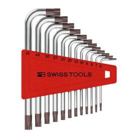 PB SWISS TOOLS L型ヘクスローブレンチセット(パックなし) (410H/6-45)
