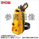 リョービ 高圧洗浄機 AJP-1420