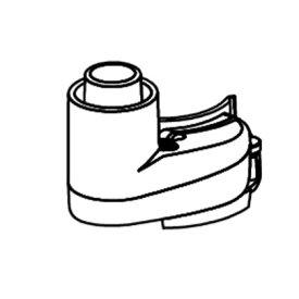 RYOBI/リョービ トリマ用集塵アダプタ 6077371 1個