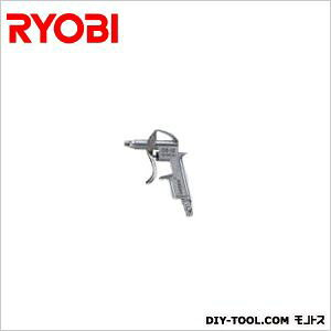 RYOBI(リョービ) エアーコンプレッサ用エアダスタ(強力型)常圧用 1450014