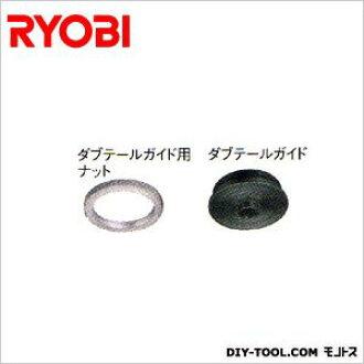 Ryobi 路由器燕尾槽导轨模板指南大纲 10 毫米和 8 毫米 6072171)