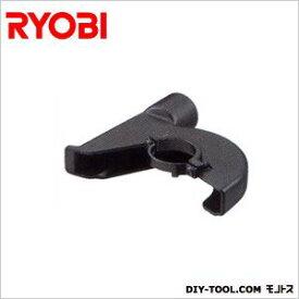 RYOBI/リョービ ジスクグラインダ100ミリ用集じんカバーセット 6075631