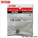 RYOBI/リョービ トリマ用コレットチャック1/4 6075857