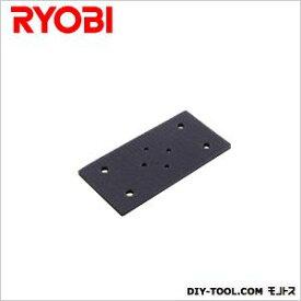RYOBI(リョービ) サンダ用マジック式パッド従来式タイプ 74×106 6612741 1点