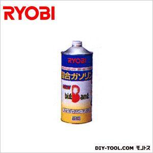 リョービ ニュービッグバンガソリン 1L (2サイクル用混合燃料) (AG99007)