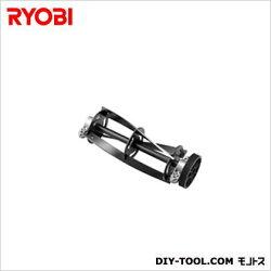 リョービ芝刈機用リール刃LM-2310用3枚刃230mm(6077057)リョービアクセサリー