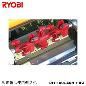 RYOBI(リョービ) 芝刈機用サッチング刃セット LM-2800/LM-2810用 6731037 1式 0