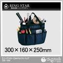 リングスター Mr.チョイスバッグ 工具バック CB-300