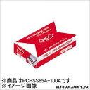 REX 倣い式自動切上チェザーPCHSS65A−100A 105 x 62 x 24 mm PCHSS65A-100A 1