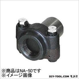 REX ニップルアタッチメント2 124 x 98 x 112 mm NA-50 1