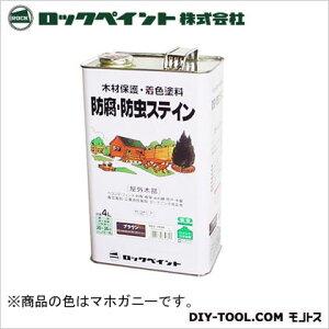 ロックペイント ナフタデコール 防腐・防虫ステイン マホガニー 4L (H85-0007) ニス ステイン 塗料 オイルステイン