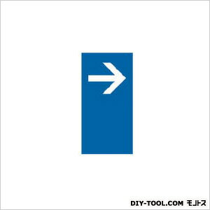 リッチェル 面板120−07(右矢印) 94737